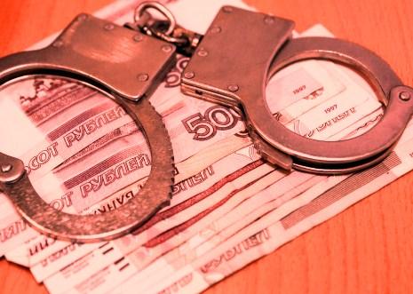 Мошенничество в кредитовании