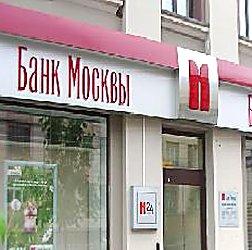кредитные карты банков москвы частные