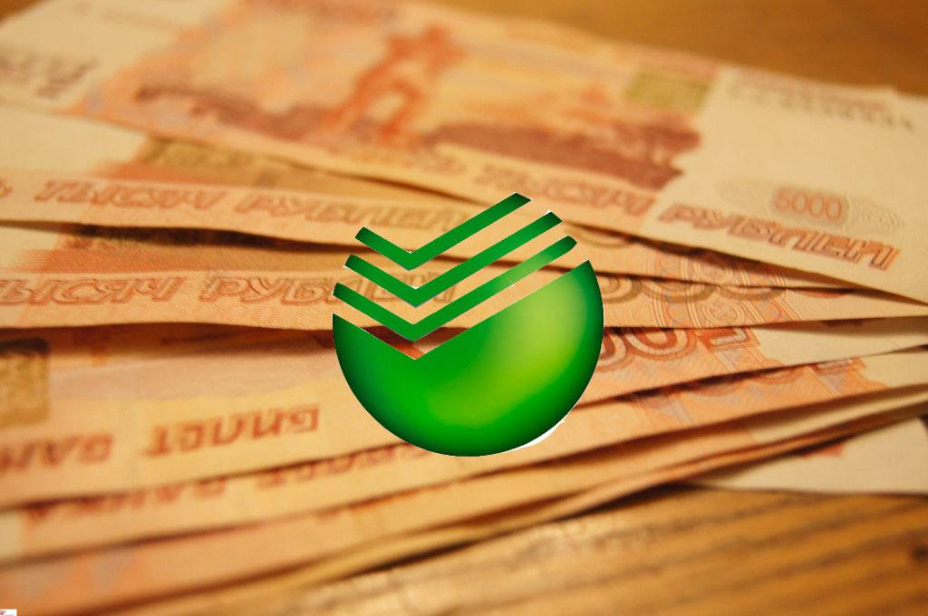 Программы потребительского кредитования в Сбербанке