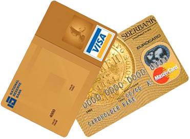 ипотека кредитные карты