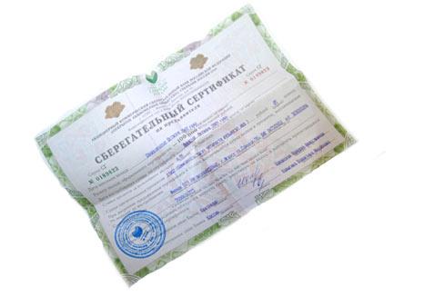 Что такое сберегательный сертификат Сбербанка?