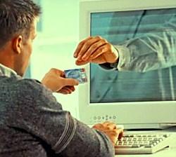 Проверить количество кредитов