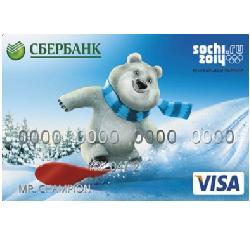 как пользоваться кредитной картой сбербанка за границей